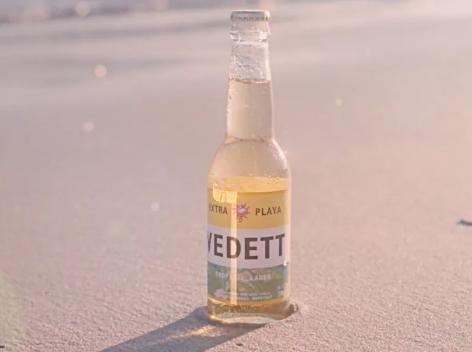 VEDETT发布限量款火烈鸟啤酒