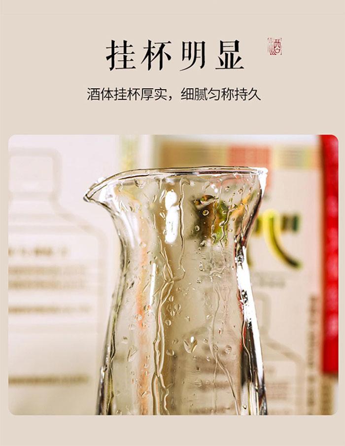 多彩美酒・�F�Y