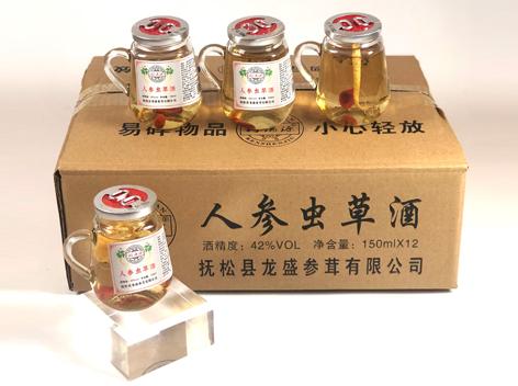 利满源牌养生小参酒新品上市,全民养生茶杯酒好选择,诚招代理商!