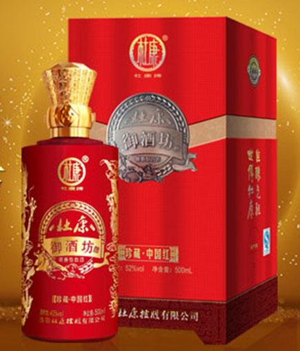 浙江卖的超火的杜康典藏酒,还能代理吗?