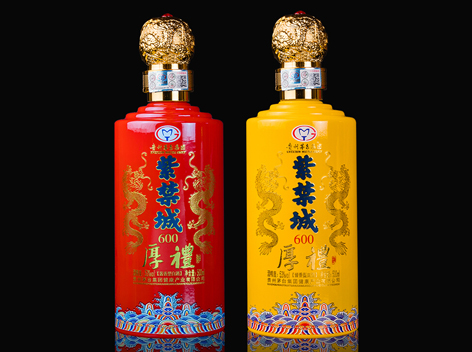 厚�Y・紫禁城600年�o念酒新品上市!