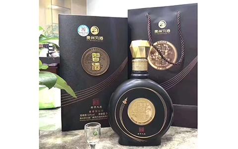 【�l�F美酒】�酒・君子之品,��雅有品味的�u香型白酒