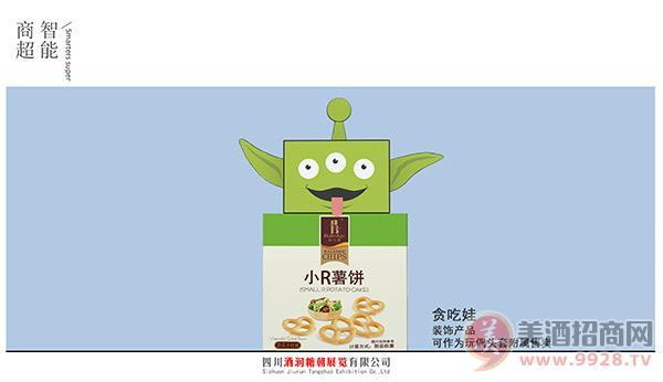 四川酒��糖朝展�[有限公司