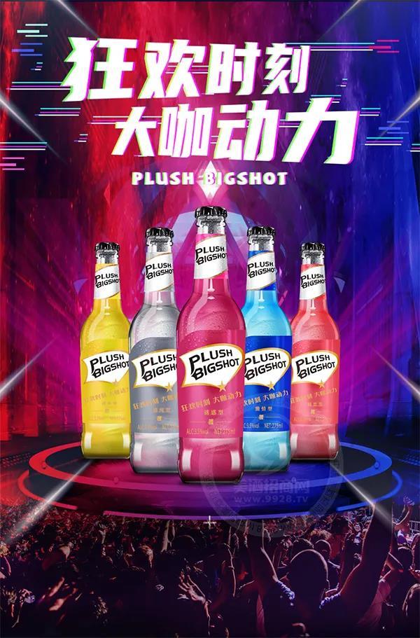山�|大咖酒水�Q易有限公司招商政策