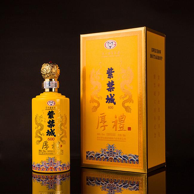 厚礼·紫禁城600年纪念酒
