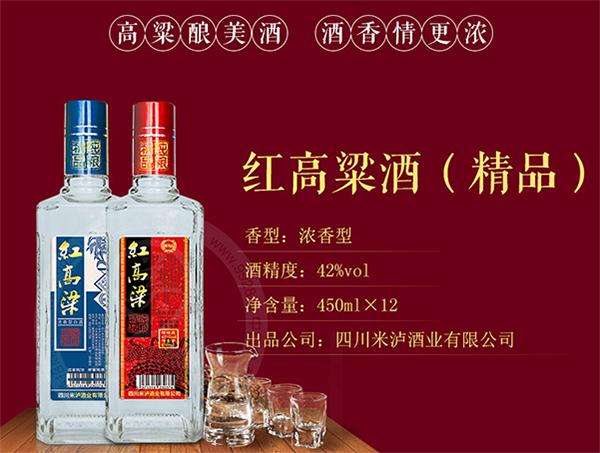 四川米泸酒业