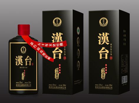 汉台喜酒1988,汉台酒业新品汉台喜酒