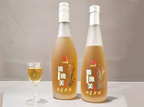 清逸美即墨老酒新品上市,清逸美,让你爱上夏天的滋味!