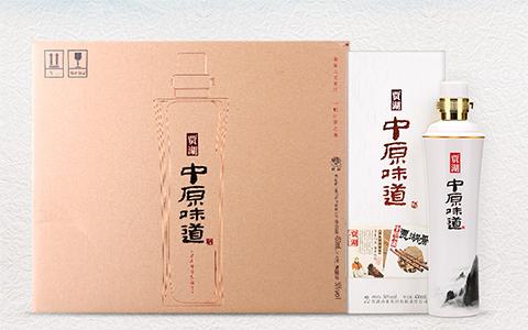 【发现美酒】贾湖·中原味道骨笛版