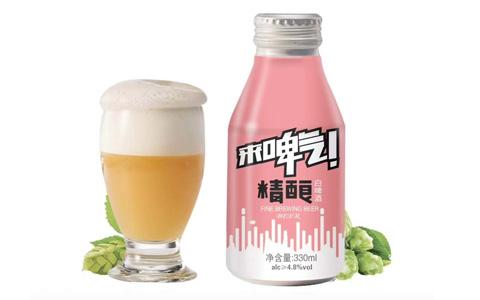 【发现美酒】来啤气精酿啤酒
