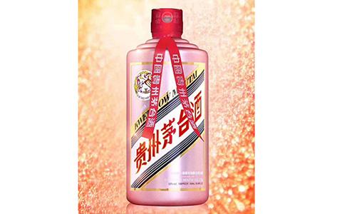 【发现美酒】贵州茅台酒