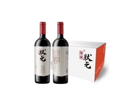 �钤��t葡萄酒,做自己心目中的�钤�!