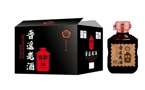 【发现美酒】晋遥老酒窖龄20