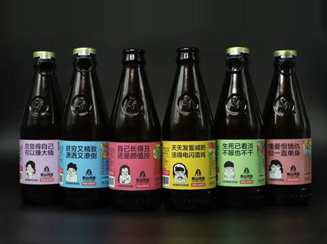 泰山传说啤酒新品上市,泰山传说西柚拉格啤酒招商加盟