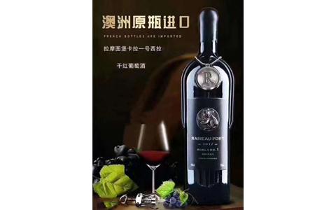 【�l�F美酒】拉摩�D堡考拉一�西拉干�t葡萄酒