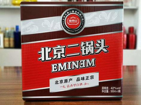 北京二锅头酒新品,北京二锅头酒伏特加瓶型,经典永远时尚!