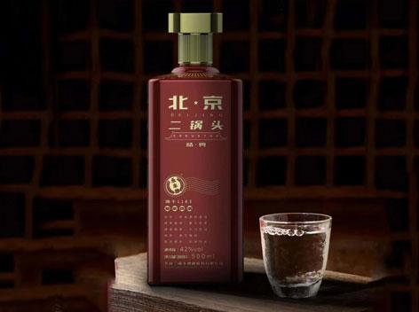 北京二锅头酒新品上市,北京二锅头永丰精典升级(中国红)火热招商中!