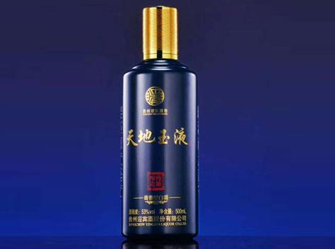 贵州迎宾股份天地玉液酒,市场干净,体系完整,诚邀代理商加盟!