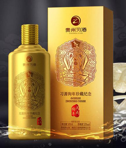 贵州习酒习源酒招商,贵州习酒习源酒代理怎么做?