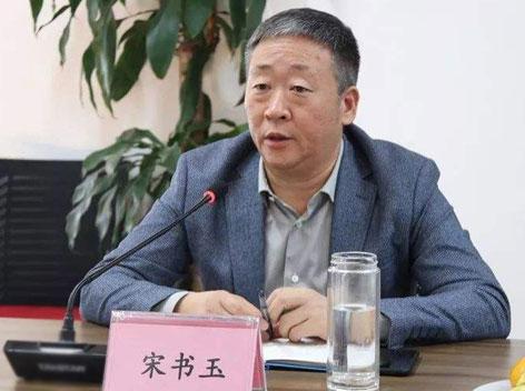 宋书玉:疫情冲击加速中国白酒进入调整之年