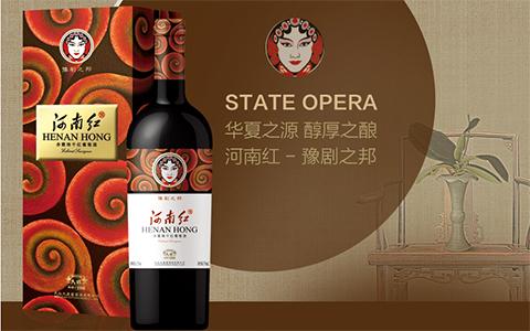 【发现美酒】民权河南红-豫剧之邦