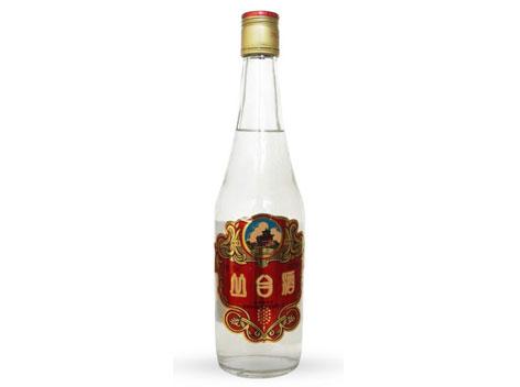简装口粮酒 53度丛台职工酒火热招商中!