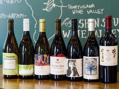 日本盐尻市火车站计划推出葡萄酒