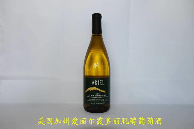 美国爱丽尔霞多丽脱醇白葡萄酒