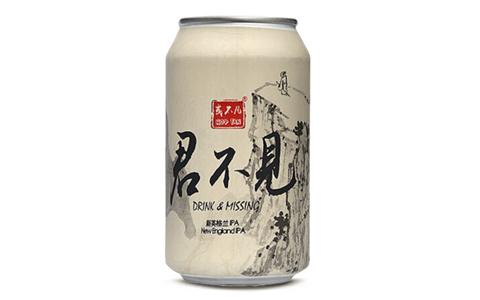 【发现美酒】国产精酿啤酒 君不见 新英格兰IPA