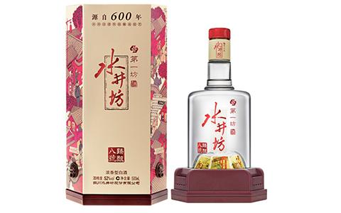 【发现美酒】水井坊·臻酿八号