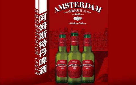 【发现美酒】特级拉格 阿姆斯特丹啤酒
