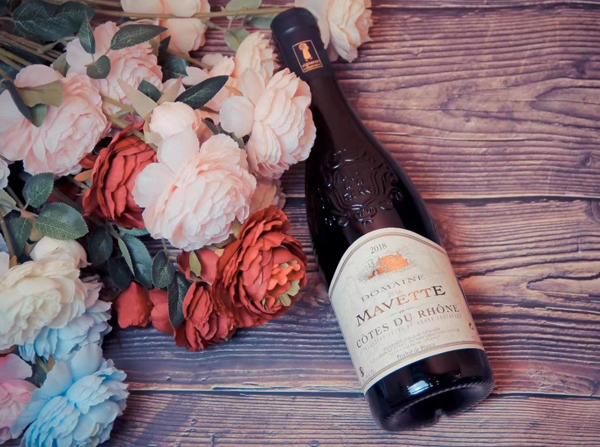 法国马维特城堡红葡萄酒 2015橘橙葡萄酒大赛金奖产品!