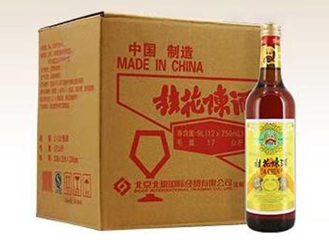 丰收桂花陈酒的口味,真材实料更好喝酒!