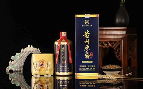 【发现美酒】贵州原酱酱9