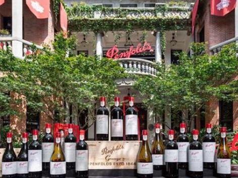 """Penfolds奔富推出2020年""""珍藏系列""""新年份葡萄酒"""