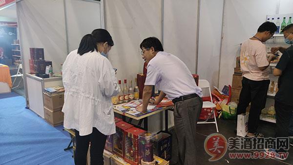 2020秋季郑州糖酒会,京酩福酒业火热招商中!