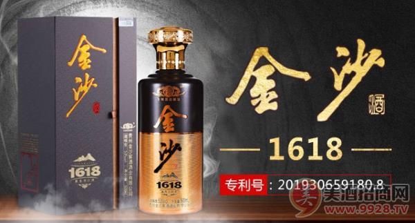 2020郑州糖酒会上,无法忽视的金沙1618酒!