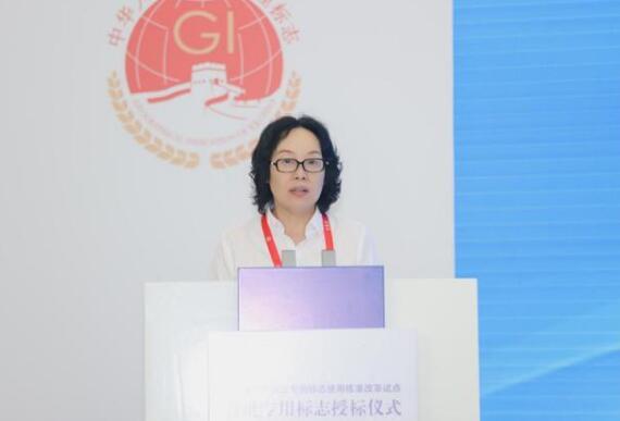 五粮液成为四川省地理标志专用标志使用核准改革试点首批获准用标企业