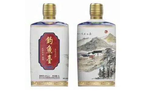 【�l�F美酒】��~�_韶山�L光酒 限量生�a999瓶!