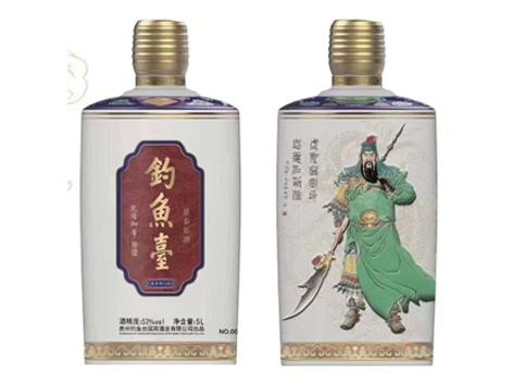 ��~�_武圣�P云�L珍藏版,限量生�a2020瓶,收藏���x!