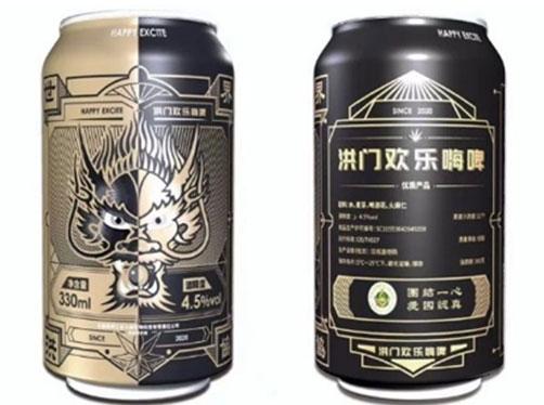 洪�T啤酒新品,洪�T�g�粪似』�嵴猩�