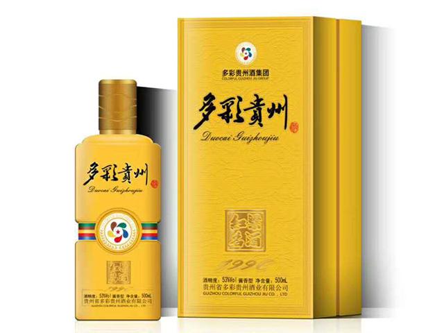 多彩�F州酒・�t梁名酒1996