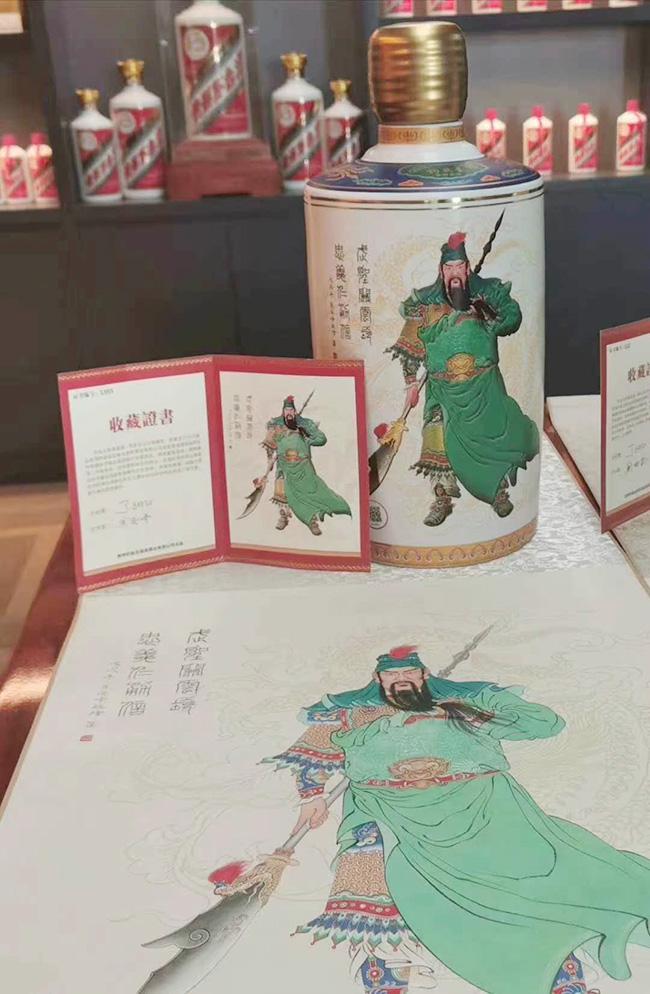 ��~�_武圣�P云�L珍藏版