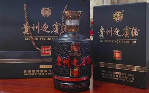【发现美酒】贵州迎宾酒尊品级
