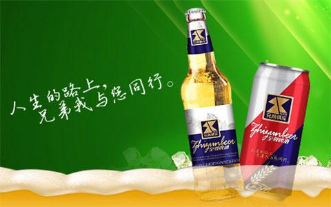 中秋�F�A�,啤酒�硪还�!