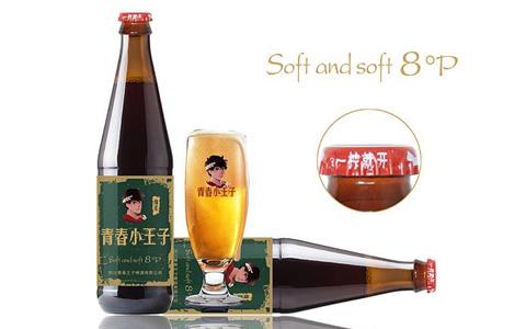 青春小王子精�啤酒|中秋�⒅�,祝您中秋快��,�源�V�M!