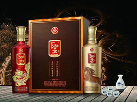 香醉天下,圣酒新品龙马精神礼盒装新品上市!