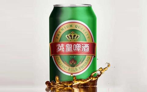 中秋聚餐喝英皇啤酒,�^不一�拥闹星锕�!