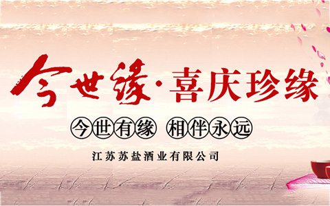 """中秋�F�A喝""""�""""酒,首�x今世、天�n�!"""