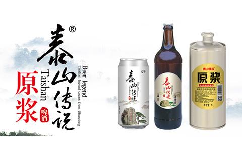泰山�髡f啤酒,助力你的中秋聚餐!